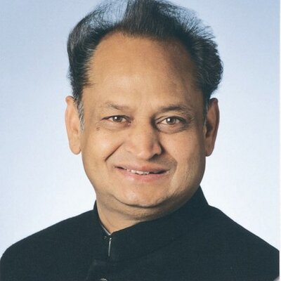 Image of Hon'ble Chief Minister